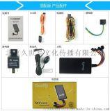 北京汽车定位器价格车载gps定位器安装