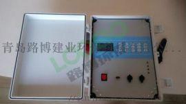 LB-ZXF-pm10的 检测仪 粉尘检测仪