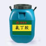 氯丁胶防水胶 氯丁橡胶沥青