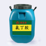 氯丁膠防水膠 氯丁橡膠瀝青