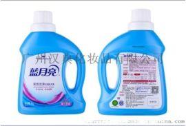 濟南藍月亮洗衣液廠家 優質藍月亮洗衣液批i發商報價