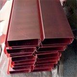 專業供應卷板 V型止水板 紫銅板做舊 廠家加工定製