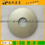 硬质合金圆盘刀YGH20毛坯轧辊 钨钢合金轧环