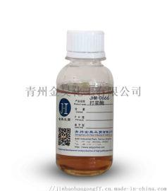 造纸酶制剂、高效打浆酶,JHM-D666打浆酶