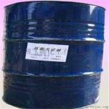廠家直銷環氧大豆油 環保增塑劑 穩定劑