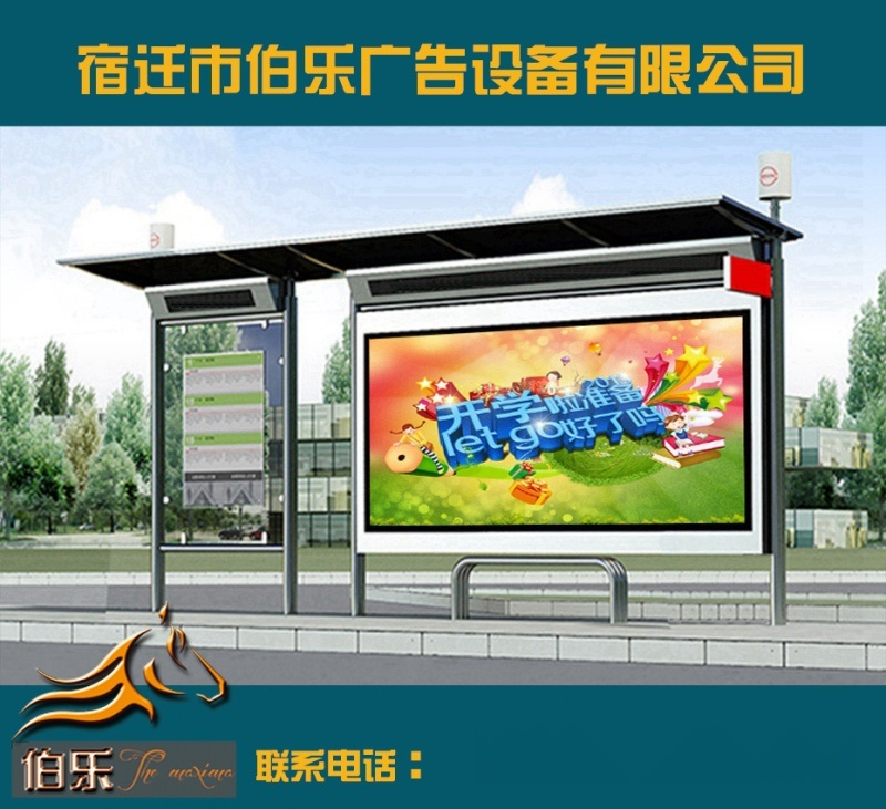 《供应》不锈钢公交站台、公交站台广告灯箱