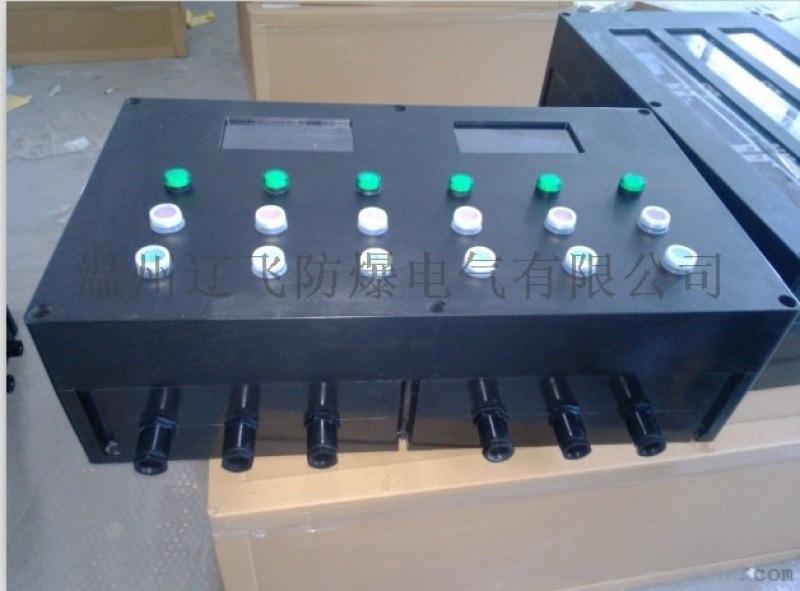 SFK-S全塑外壳三防控制箱