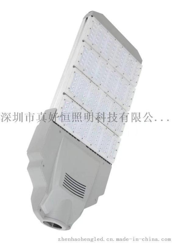 好恒照明专业生产LED户外模组路灯头 厂家直销 德国品质 质保五年 飞利浦芯片 明纬电源