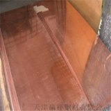 直銷止水銅片 定尺耐腐復古紫銅板 折彎加工定製