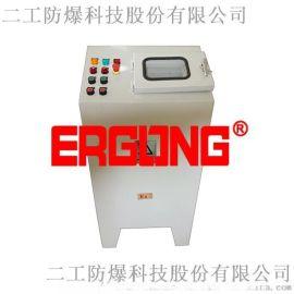 自控系统液晶屏显示防爆正压控制配电柜