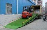 8-12吨移动液压登车桥货柜集装箱装卸平台