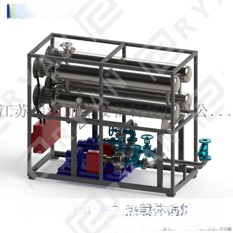 120kw电加热导热油炉 化工防爆导热油炉