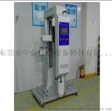 廠家直銷 電風扇搖擺壽命試驗機ZJ-GF2 歡諮詢