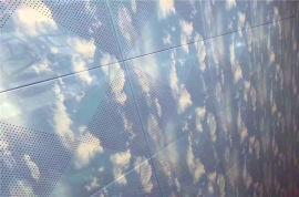 自动吸尘铝扣板 防噪吊顶金属铝扣板