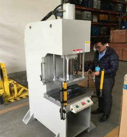 上海单臂液压机简单用途介绍如下