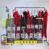 品牌折扣女装芝麻衣柜女装双面绒女装尾货旗袍折扣女装加盟