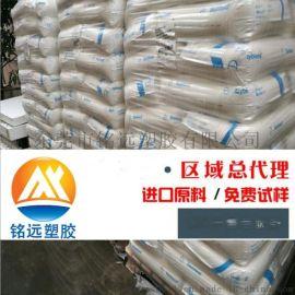 PC/ABS合金FR3050-901510