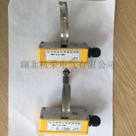 接觸式環保液位感測器