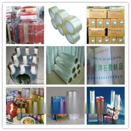 PVC热收缩膜袋生产厂家
