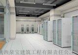 機房防靜電牆板,機房地板,宜緣機房靜電地板產品