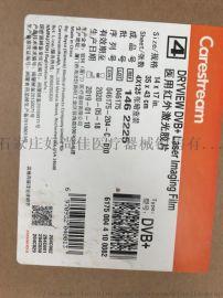 柯达5700C 8x10医用胶片柯达激光