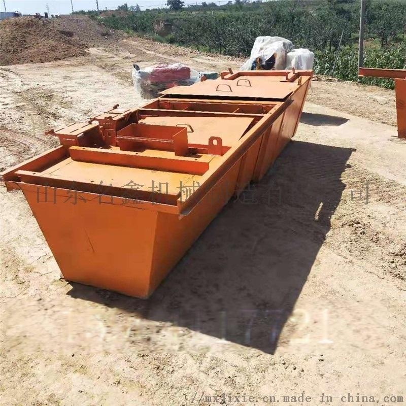 梯形渠道成型机 自走式混凝土渠道衬砌机