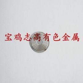 压力传感器金属膜片 金属波纹膜片  316L膜片