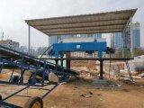 煤礦井下泥漿處理設備可移動便捷式