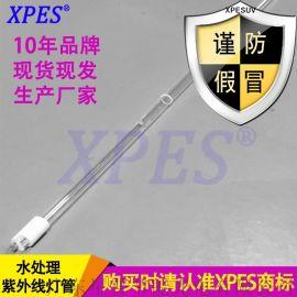 电镀废水处理紫外线灯管1米直管单端4针UV灯管