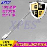 電鍍廢水處理紫外線燈管1米直管單端4針UV燈管