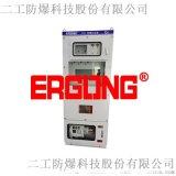 惰性氣體源觸摸屏防爆正壓櫃