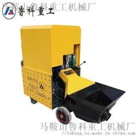现货供应二次构造柱泵上料机卧式专用二次构造柱泵