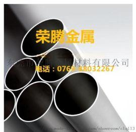 进口SUS304L不锈钢管 304L无缝管 毛细管
