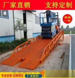 供应全国移动式登车桥货柜装卸平台调节板