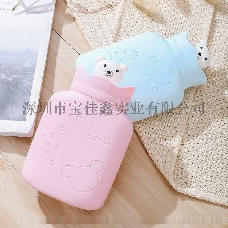 萌熊暖手袋硅胶注水可爱暖宫热水袋小号随身携带热水袋