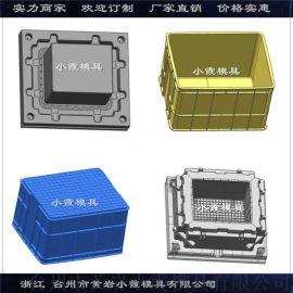 生产工具箱注塑模具