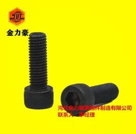 高强度8.8级10.9级12.9级内六角螺栓