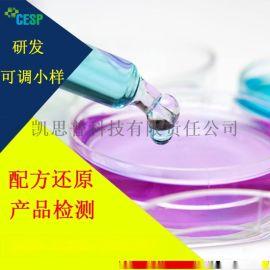 丙烯酸酯胶黏剂配方还原成分分析