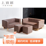 軟座沙發高密度海綿仿皮沙發服裝店沙發定製廠家直銷