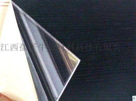 亚克力镜面板生产厂家ps镜面板塑料镜片亚克力电镀镜面