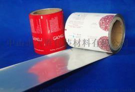 彩印自动包装卷膜复合包装制品厂家定制