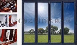 广州铝合金折叠门厂家