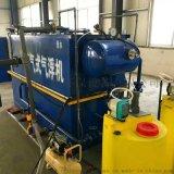医院废水一体化处理设备处理效果