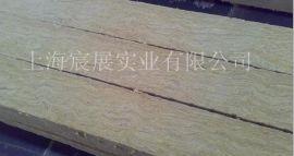 高强度岩棉条 高强度岩棉条价格 高强度岩棉条报价