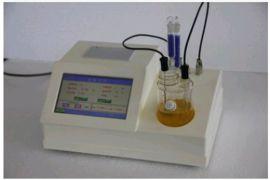 供应润滑脂卡尔费休微量水分仪MS3000