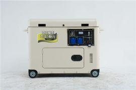 医院用12kw柴油发电机
