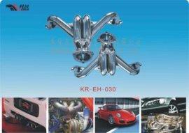 汽车歧管(EH-030)