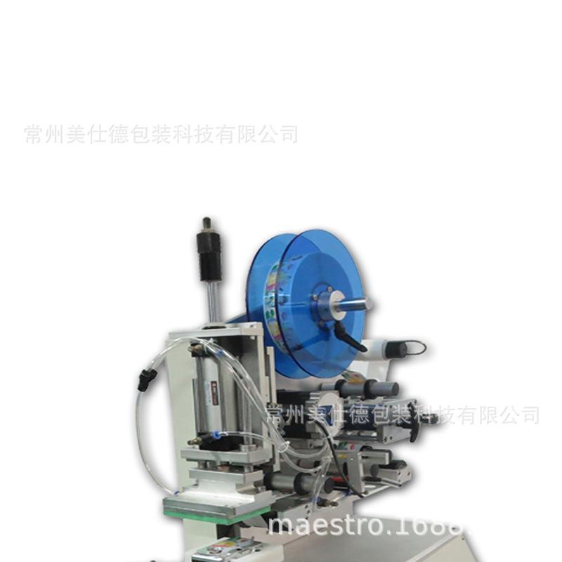 廠家直銷MFK-618半自動高精度平面貼標機手機電池充電器貼標設備