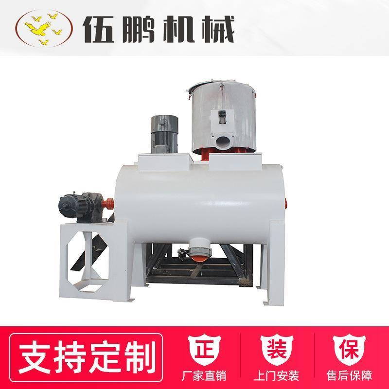 江蘇廠家直銷SHR高速混合機 大中小型50L高速混合機