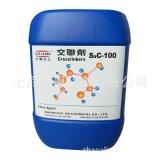 合成革表面处理剂交联剂皮革涂饰剂水性光油手感剂尤恩化工